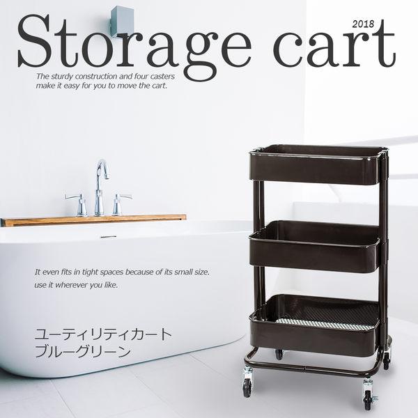 收納車-亮咖 手推車 卡特工業風置物推車-經典款│三層萬用推車 樂嫚妮 IKEA RASKOG