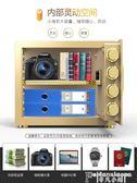 保險櫃家用小型25cm35cm45cm指紋密碼辦公全鋼防盜迷你保險箱 智慧e家LX