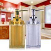 歐宴酒店創意洗手液瓶歐式家用按壓乳液瓶子沐浴露瓶洗發水