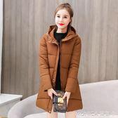 冬季新款韓版修身羽絨服女 百搭連帽中長款棉衣外套 莫妮卡小屋