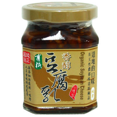 尚鴻-有機香醇豆腐乳 430g