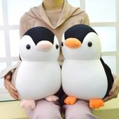 海洋館可愛小企鵝粒子公仔布娃娃玩偶抱枕毛絨玩具生日禮物送女孩 玩趣3C