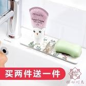 硅藻泥香皂墊環保吸水皂拖香皂盒創意速干皂墊【櫻田川島】