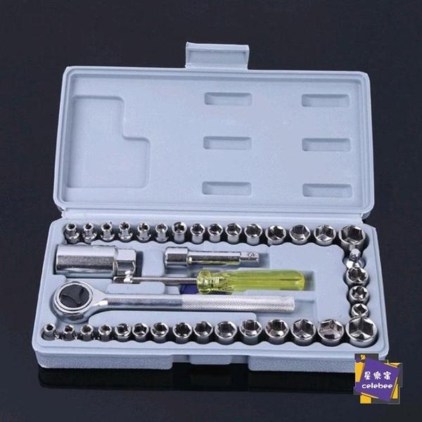 汽修工具套裝 40件套筒扳手 組合工具 套筒工具 汽修組合工具 套裝工具 套筒頭