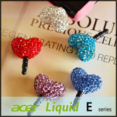 ☆心型鑽石耳機塞/防塵塞/ACER Liquid E2/E3 E380/E600