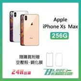 【刀鋒】免運 Apple iPhone Xs Max 256G 空機 6.5吋簡配 9.9成新 蘋果 完美 翻新機