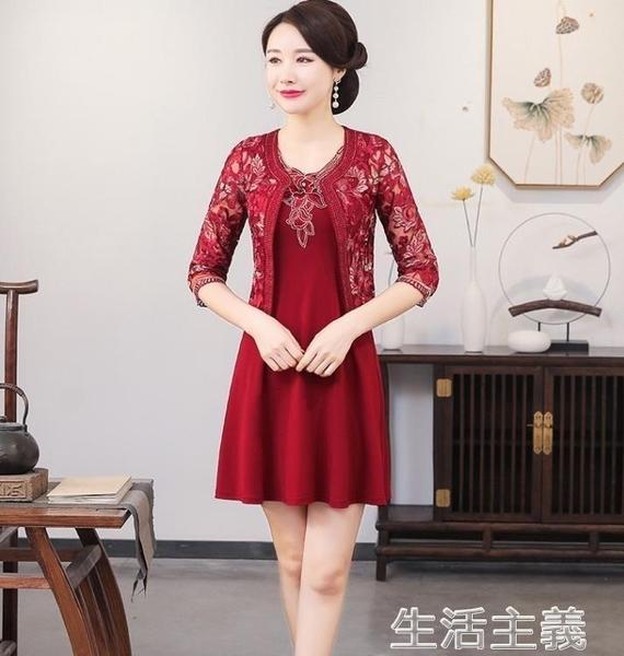 媽媽禮服時尚改良旗袍蕾絲披肩連身裙套裝媽媽裝婚宴禮服刺繡女唐裝兩件式 雙11