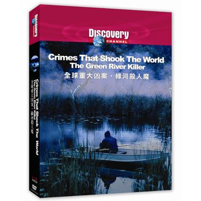 Discovery-全球重大凶案:綠河殺人魔DVD