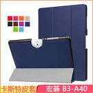 宏碁 Acer Iconia One 1...