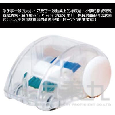 MIDORI Mini Cleaner 清潔小車II-透明