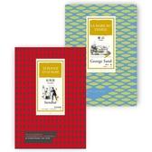 法國的浪漫與寫實套書(BU6061魔沼〔法文全譯本〕和BU6067紅與黑〔法文全