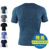 速干透氣健身衣長袖男速干T恤 運動緊身衣