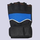 健身手套 半指(可護腕)-防滑耐磨舒適透氣男運動手套4色71w18[時尚巴黎]