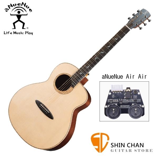 aNueNue LB200E 雲杉木面板+玫瑰木側背板 41吋 全單板 可插電 民謠吉他 / 鳥吉他 / 木吉他 附多樣配件