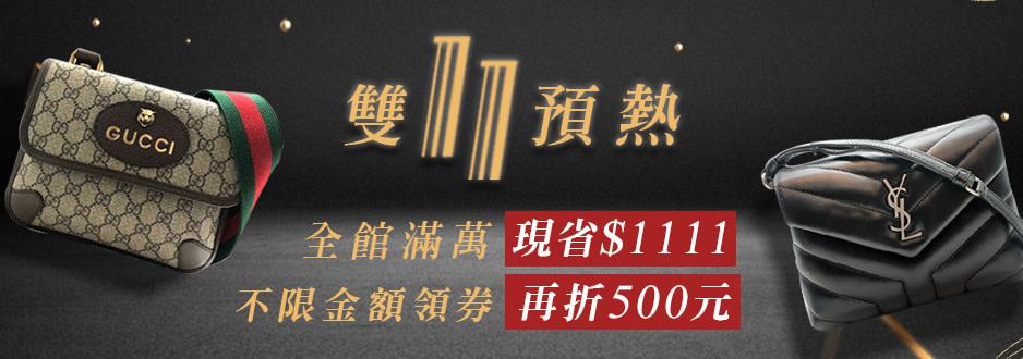 milanbag-imagebillboard-62daxf4x0938x0330-m.jpg