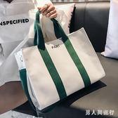 包包女2019新款韓版大容量帆布包百搭手提單肩斜挎托特包 FF3327【男人與流行】