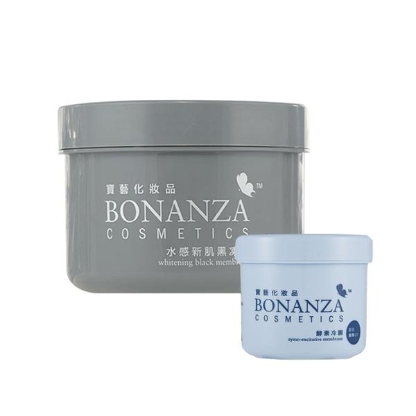 寶藝Bonanza 水感新肌黑凍膜買大送小組