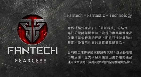 【FANTECH】[RGB電競滑鼠] X11 DAREDEVIL 專業電競遊戲滑鼠 4檔變速 最高8000dpi 8個自定按鍵