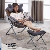 雙十二狂歡創意懶人沙發單人榻榻米可拆洗電腦沙發椅客廳宿舍折疊椅子【潮咖地帶】