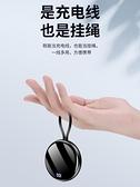 行動電源 迷你便攜自帶線大容量20000M圓毫安充電寶專用2A快充適用蘋果