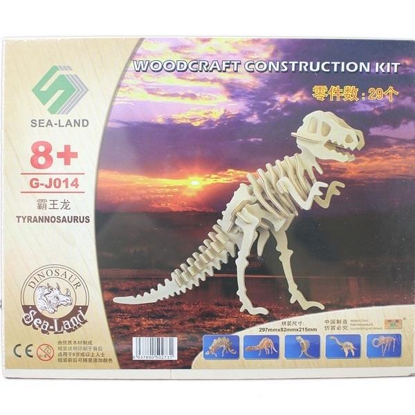 DIY木質拼圖模型 G-J014 暴龍 中2片入/一個入{促49} 木製模型 四聯組合式拼圖 3D立體拼圖-鑫