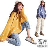 EASON SHOP(GU9139)韓版圓點印花圓領泡泡袖毛料毛衣針織長版長袖上衣落肩女上衣服OVERSIZE內搭衫