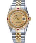 Olympianus 晶鑽紅寶璀璨腕錶-半金 89322DSK