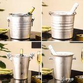 冰桶不銹鋼虎頭冰桶 酒吧KTV吐酒香檳商用專用啤酒紅酒裝冰塊的桶用品伊芙莎