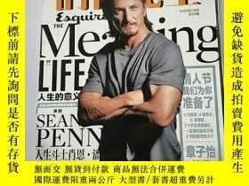 二手書博民逛書店時尚先生罕見2013年 2月號 封面章子怡Y22264 時尚先生