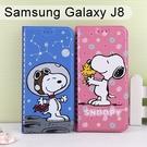 SNOOPY 彩繪皮套 [筆記本] Samsung Galaxy J8 (6吋) 史努比【正版授權】