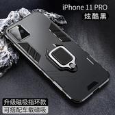 手機殼 iphone蘋果11手機殼保護套11pro防摔男女pro網紅max高檔潮流保護套 CY潮流