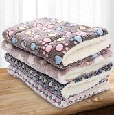 狗墊子貓咪睡墊保暖寵物狗窩冬季加厚毛毯子睡覺用墊被子春款