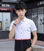 男2018夏季新款韓版修身休閒短袖襯衫