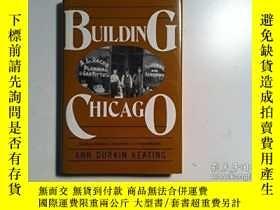 二手書博民逛書店BUILDING罕見CHICAGO Suburban Devel