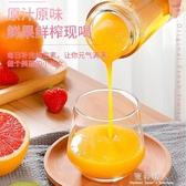 果汁機 便攜式榨汁機家用水果小型充電迷你果汁機電動學生榨汁杯 完美