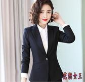 西裝外套 黑色小西服套裝氣質職業正裝上衣時尚西裝外套女秋TA561【花貓女王】