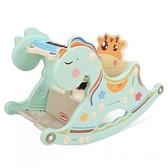 搖搖木馬-諾莎嬰兒寶寶搖椅送鋼琴塑料搖馬兩用木馬兒童座椅歲禮物-奇幻樂園
