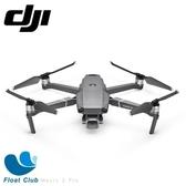 DJI Mavic2 Pro 折疊式空拍機 專業版 Hasselblad哈蘇相機 (運費另計)