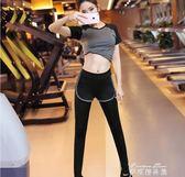 春夏新款瑜伽服套裝女專業健身房跑步運動速乾衣背心晨   麥琪精品屋