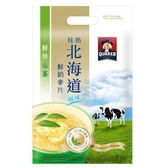 桂格 北海道風味 麥香鮮奶麥片-鮮綠抹茶 30g (12入)/袋【康鄰超市】