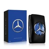 Mercedes Benz 賓士 王者之星男性淡香水小香(5ml)【ZZshopping購物網】
