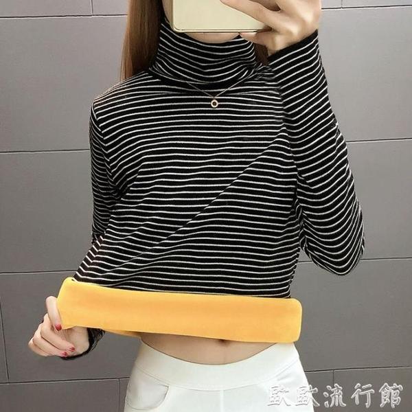 條紋打底衫 秋冬季韓版新款保暖加絨加厚高領打底衫上衣條紋內搭大碼女裝t恤 歐歐