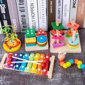 益智力形狀積木嬰兒童玩具0-1-2-3歲男孩女孩一周歲寶寶啟蒙早教