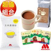 MOS摩斯漢堡_玉米濃湯粉500g/包+咖哩3入(咖哩雞/豬/牛)任選+可可1包