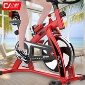 動感單車健身自行車靜音室內健身器材塑身健身車BL 免運直出 交換禮物