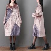 金絲絨色塊顯瘦洋裝-中大尺碼 獨具衣格