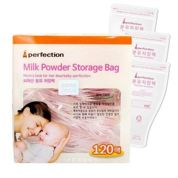 韓國 Perfection 拋棄式奶粉袋 120入 奶粉袋 奶粉分裝袋 0150