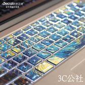 MacBook按鍵貼 透光 macbook Air Pro 鍵盤貼 筆電鍵盤膜  3C公社