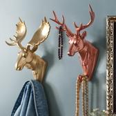 《7color camera》北歐古典動物造型 壁掛 創意 時尚 衣掛 掛鉤 衣服 包包 掛勾 衣架 衣帽架 衣帽勾