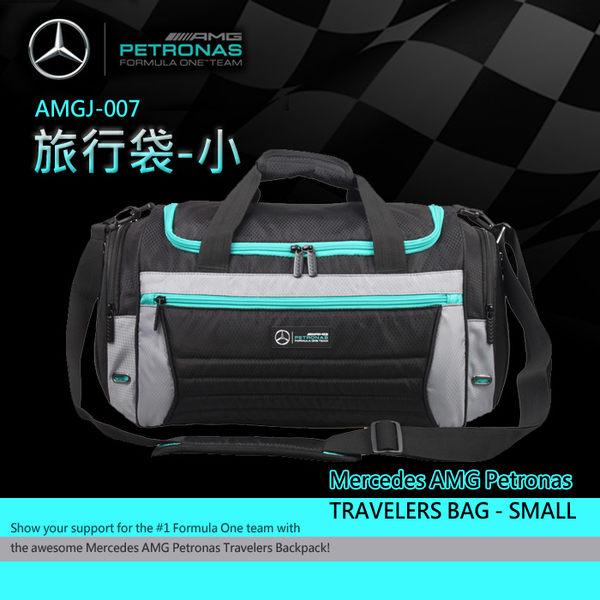 Amgj-007 賓士 AMG 賽車 正版 休閒 旅行袋 包包 小 Mercedes Benz Petronas TRAVELERS BAG SMALL 時尚 送禮 限量